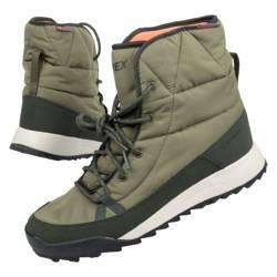 Buty trekkingowe Adidas Terrex [G26447]