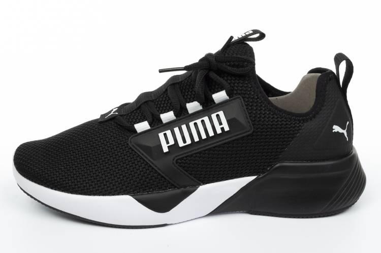 Buty Retaliate Puma sklep internetowy Sport Shop
