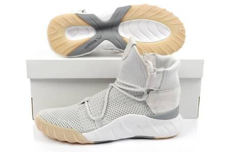 Buty sportowe Adidas Tubular [CQ1375]